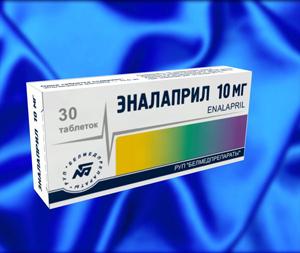 Эналаприл для снятия симптомов опухоли почки (артериального давления)