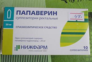 Папаверин - суппозитории