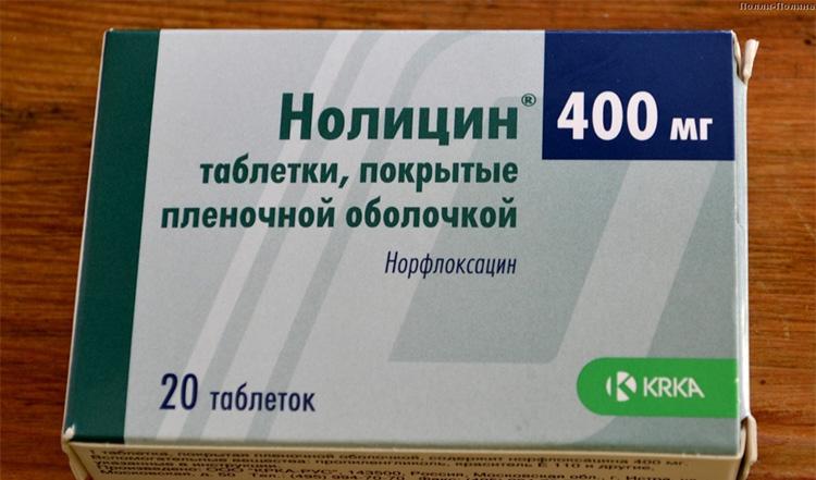 Нолицин 20 таблеток