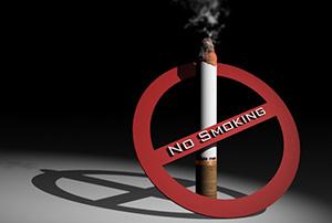 Курению нет