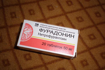 Фурадонин - 20 таблеток