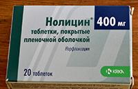 Нолицин в таблетках