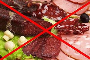 Колбаса запрещена при цистите