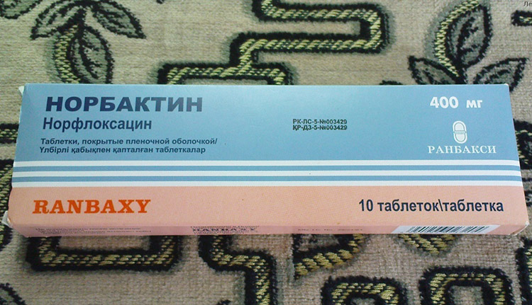 Норбактин 10 таблеток
