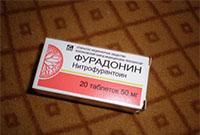 Фурадонин - нитрофурантоин