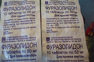 Таблтеки Фуразолидон в бумажных блистерах