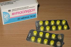 Фуразолидон для лечения цистита