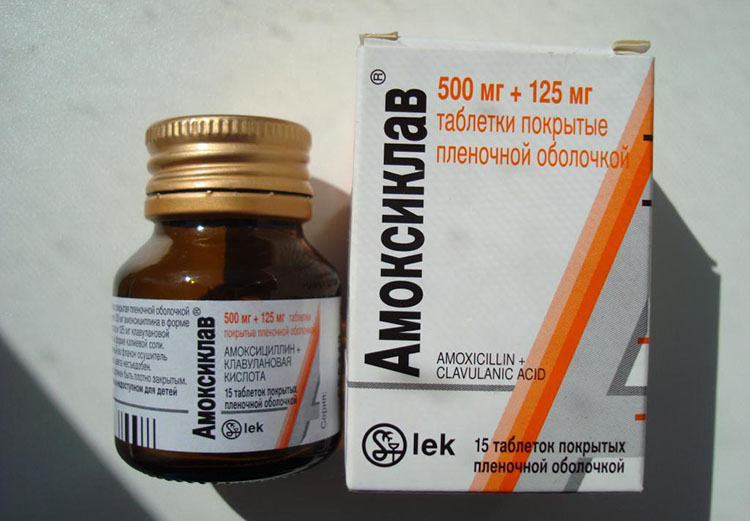 Амоксиклав 15 таблеток