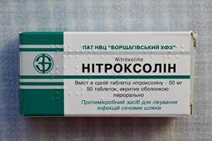 Нитроксолин 50 мг