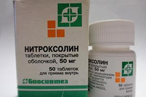 Мнения пациентов о Нитроксолине