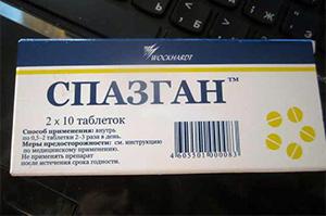 Таблетки Спазган