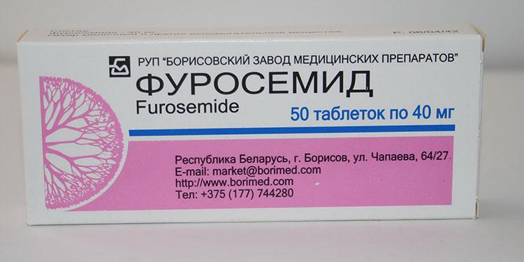 Фуросемид - 50 таблеток по 40 мг