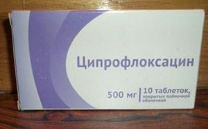 Препарат Ципрофлоксацин 100 мг