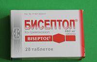 Актуальность лечения бисептолом