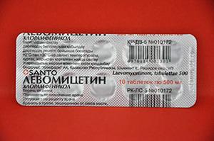 Левомицетин 500мг
