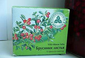 Листья брусники от Красногорсклексредства