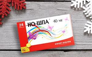 Таблетки Но шпы по 40 мг