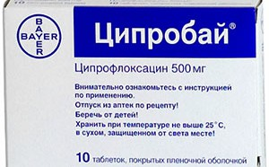 Ципробай 500 мг