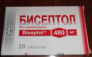 Бисептол в таблетках