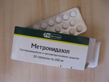 Противомикробное средство Метронидазол