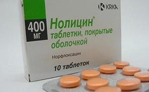 Таблетки Нолицин
