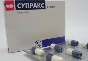 Супракс в таблетках