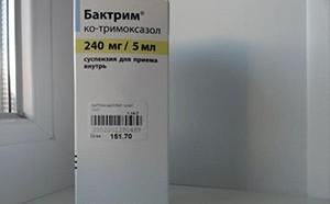 Батрим - суспензия
