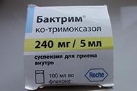 Бактрим 240 мг