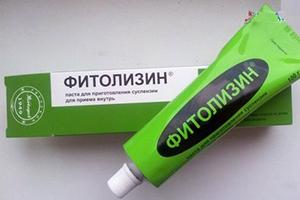 Фитолизин в тюбике