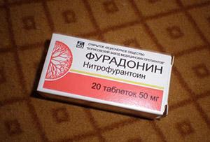 фурадонин в таблетках