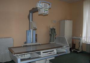 Аппарат для урографии