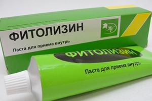 Фитолизин - паста