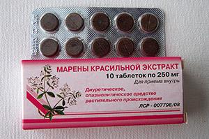 Экстракт марены в таблетках
