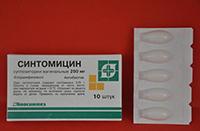 Свечи Синтомицин