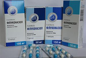 Флуконазол в различных дозировках