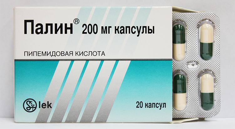 Пипемидовая кислота - Палин в капсулах