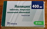 Нолицин - таблетки, покрытые оболочкой