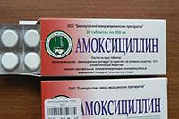 Таблетки Амоксициллина 500 мг